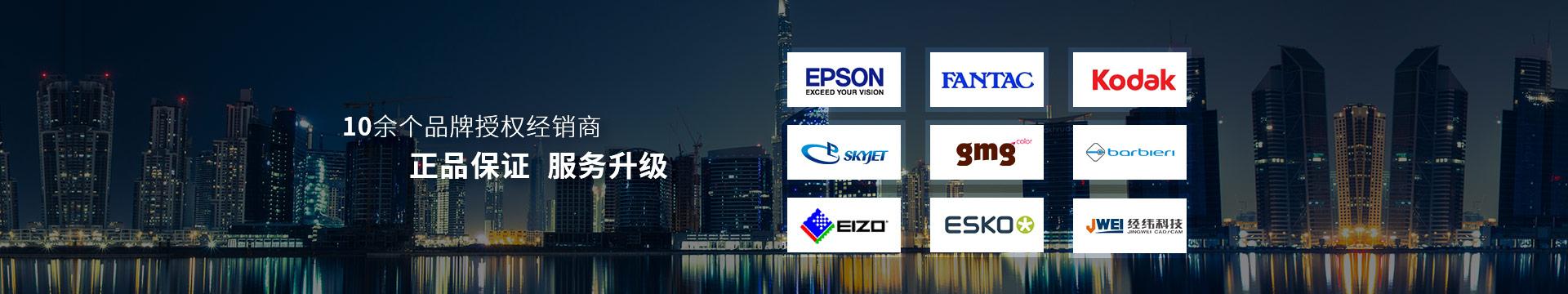 上海策天-10余个品牌授权经销商,正品保证,服务升级