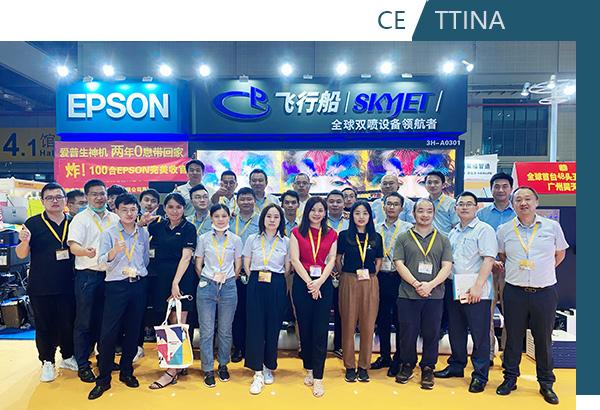 上海策天电子科技有限公司