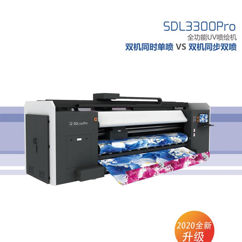 202007飞图SDL3300Pro(中文)-800x800