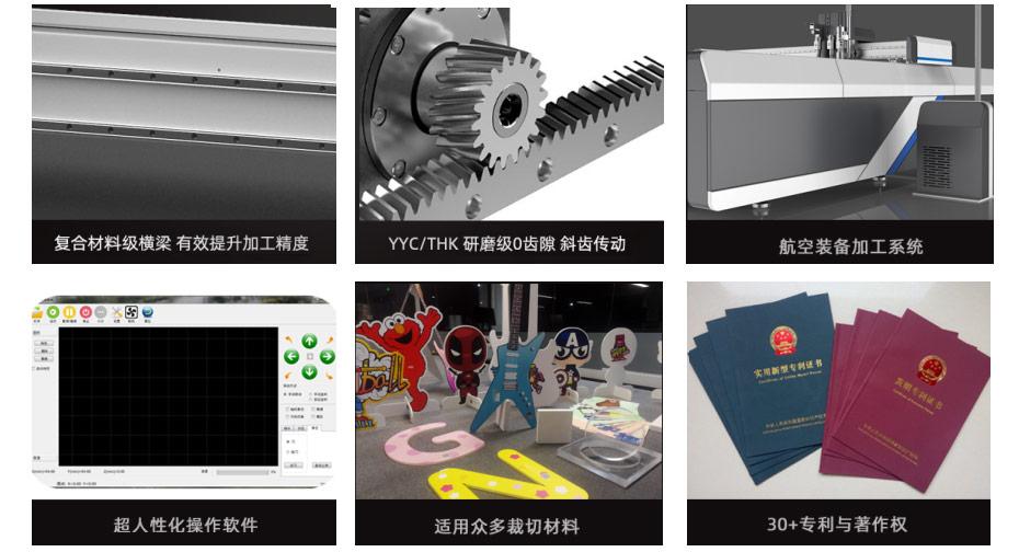 切割设备VI-2020Pro产品优势
