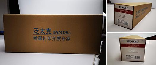 上海策天-泛太克纸张