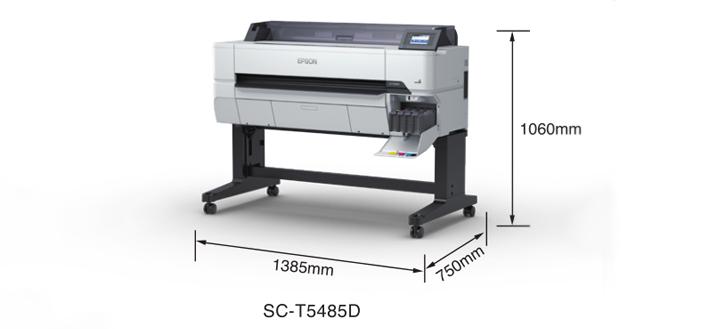 爱普生大幅面彩色喷墨打印机Epson SureColor T5485D产品尺寸图