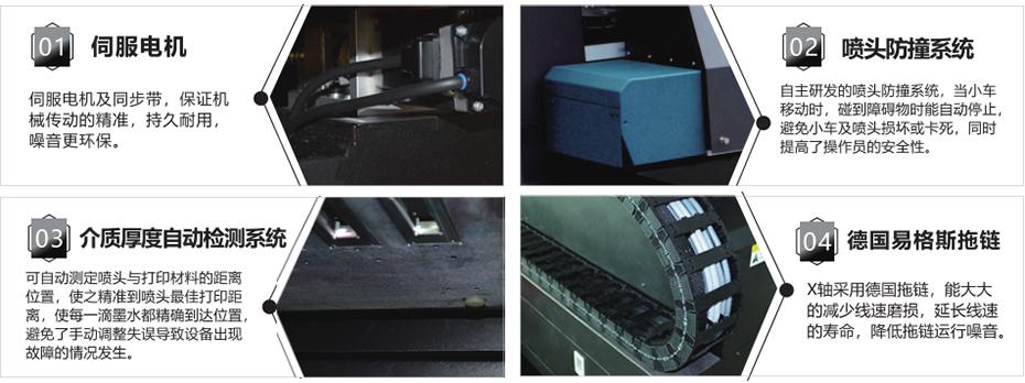 平板机InnoHue-IF2513GSIF3220GS产品功能